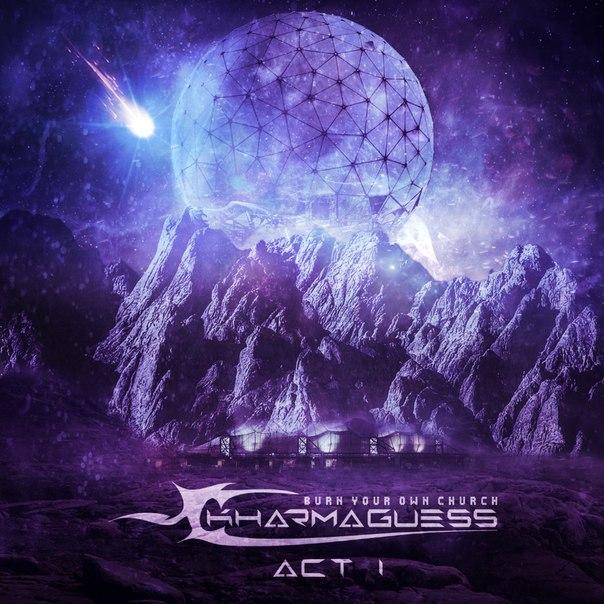 KharmaGuess feat. Christina Marie Magenta - Blood (Remix-pack)